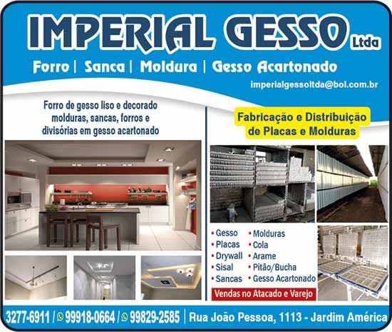 Imperial Gesso