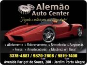 Cartão: ALEMÃO AUTOCENTER AUTOCENTER ALEMAO