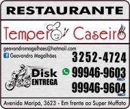 TEMPERO CASEIRO RESTAURANTE & LANCHONETE / MARMITEX