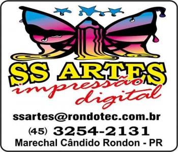 SS ARTES COMUNICAÇÃO VISUAL