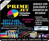 PRIME JET RECARGA DE CARTUCHOS E TONERS IMPRESSORAS