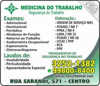 CLÍNICA DE SAÚDE MEDICINA E SEGURANÇA DO TRABALHO / SOS