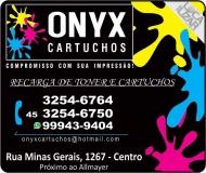 ONYX CARTUCHOS INFORMÁTICA DISK CARTUCHOS