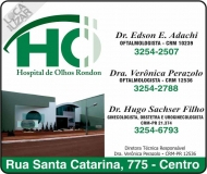 HOSPITAL DE OLHOS RONDON CLÍNICA DE OLHOS OFTALMOLOGIA