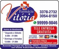 VITÓRIA FARMÁCIA MEDICAMENTOS E PERFUMARIAS / DISK REMÉDIOS